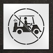 24 Inch - No Cart Logo Stencil